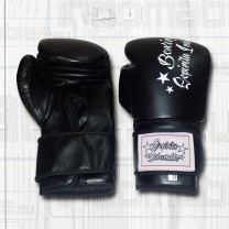 Guantes Boxing Sintéticos Negros