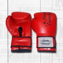 Guantes Boxing Sintéticos Rojos
