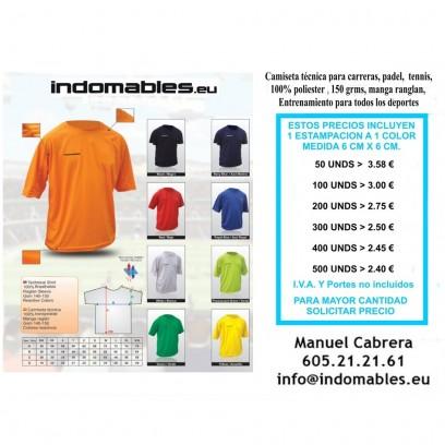 Camiseta-tecnicas-20152